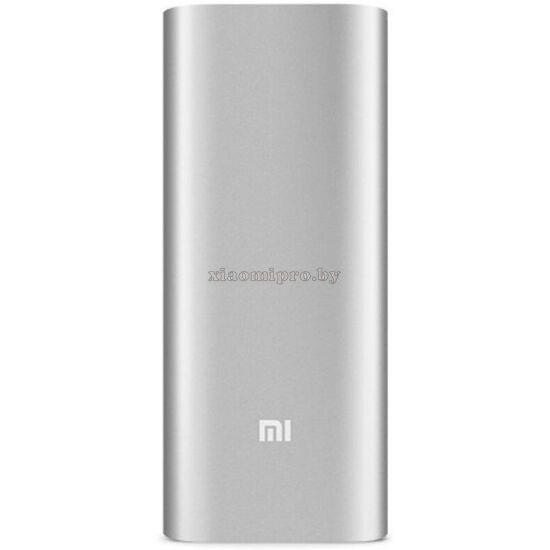 Xiaomi Mi Power Bank 16000mAh