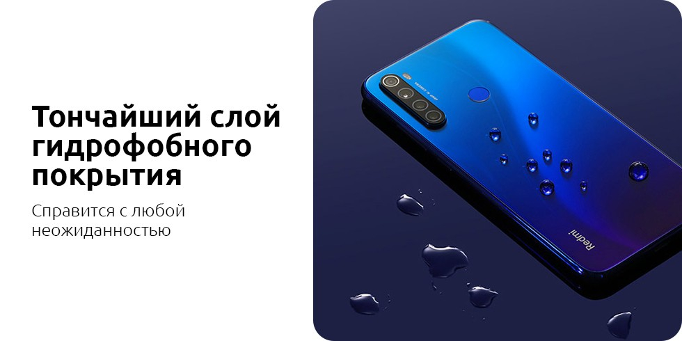 Redmi Note 8T корпус