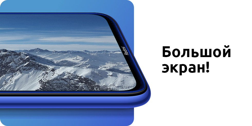 Redmi Note 8T экран смартфона