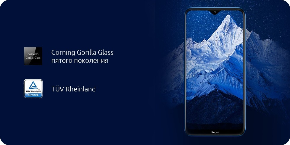Xiaomi Redmi 8A дисплей gorilla glass